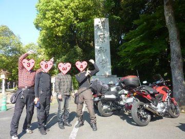 GWツー...真田丸を巡る旅...参の巻 | Webikeツーリング