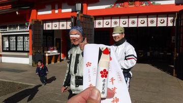 これまでの悪しきをウソに取り換えに千葉神社へ。。KJC千葉支部活動! | Webikeツーリング