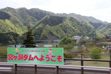 春の宮ヶ瀬ツーリング/津久井湖からヤビツ峠へ | Webikeツーリング