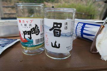 W800 高知旅(3) 香美市から松山市へ | Webikeツーリング