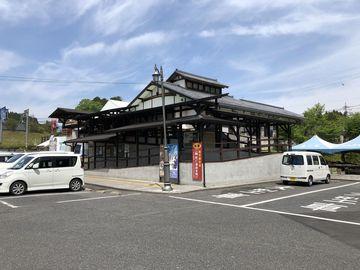 岡山県 ~ホンダドリーム道の駅スタンプラリー~ と 中華ラーメンたぐち | Webikeツーリング