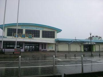 道の駅 氷見 | Webikeツーリング