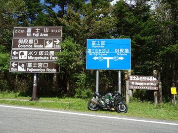 H2で道志道から富士山スカイライン | Webikeツーリング