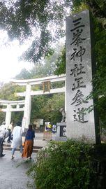【秩父の魅力とバイク弁当と】三峯神社【NAVI110】 | Webikeツーリング