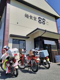 天理市 麺食堂 88 | Webikeツーリング