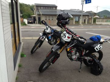 Dトラでまた剣山スーパー林道行ってきた! | Webikeツーリング