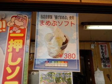 そうだ。十和田湖まで行ってみよう。(前半) | Webikeツーリング
