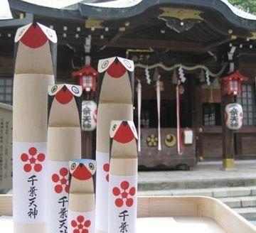 今年の千葉神社鷽替え神事は25日から...(^^)♪ | Webikeツーリング