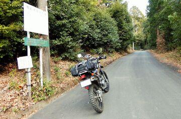 ブログ更新~オートバイの旅~justa2ofus-kzblues.com  「岡崎・豊川市の林道散策。2021.2.13(土) その2」   Webikeツーリング