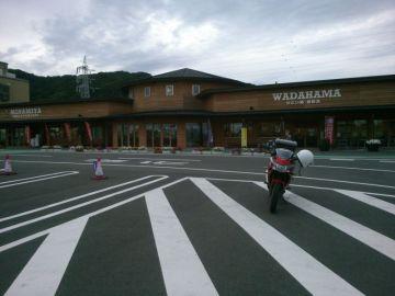 道の駅 和田浦WAーO | Webikeツーリング