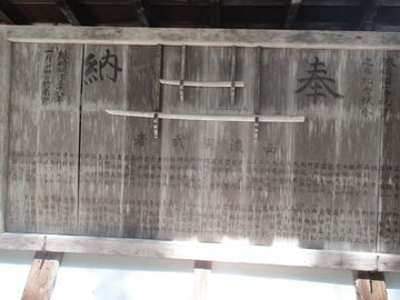 久し振りに、関ヶ原~南宮大社へ・・・暑かったですね!   Webikeツーリング