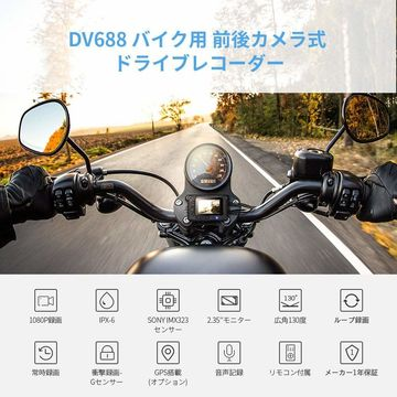 DV688テスト動画 | Webikeツーリング