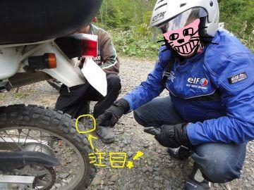 道南一泊ツーリング・PART2! | Webikeツーリング