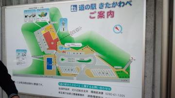 道の駅(栃木~茨城~埼玉)【Touring No.10】 | Webikeツーリング