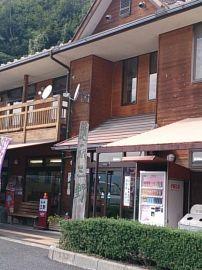 道の駅『三野』 | Webikeツーリング
