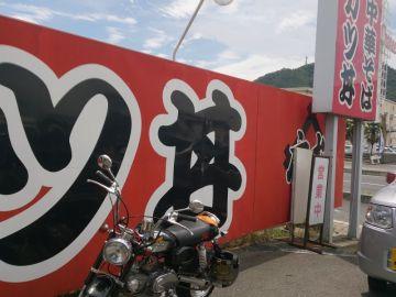 岡山ラーメン | Webikeツーリング