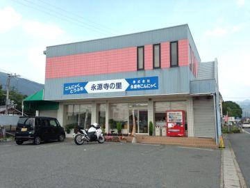 「永源寺こんにゃく」を買いに(^o^)丿 | Webikeツーリング