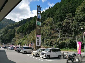 鳥取砂丘から鹿野温泉へ | Webikeツーリング