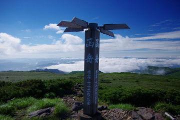 2013年6月 初夏の北海道ツーリング | Webikeツーリング