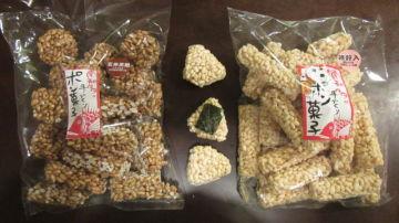 ぶらりと知多半島 ポン菓子と雲丹イクラ丼 | Webikeツーリング