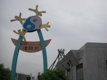 2度目の九州へ   Webikeツーリング