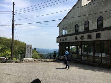 GWツーリング 4日目 奥武蔵満喫編 (5月6日)   Webikeツーリング