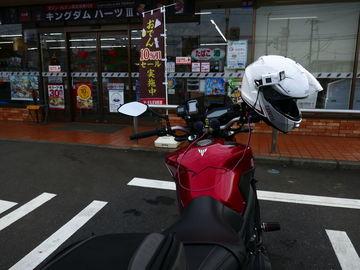 2018房総TG秋(鵜原理想郷ハイキング)   Webikeツーリング
