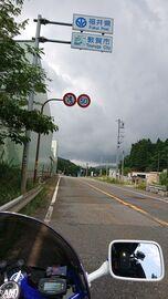 福井県と石川県に行くだけツーリング(福井県) | Webikeツーリング