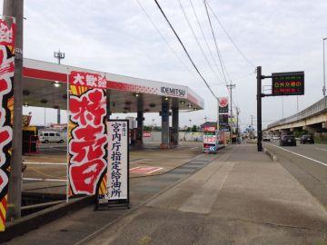 ミタニ金沢(株) セルフ金沢東SS | Webikeツーリング