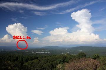 笠置山へ | Webikeツーリング