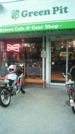 ライダーズカフェ 「グリーンピット」 | Webikeツーリング