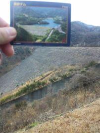 ダムカードゲット♪ | Webikeツーリング