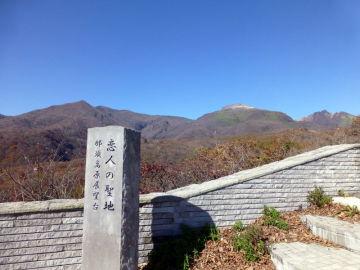 那須塩原から会津へ (会津キャンプツーリング1日目)   Webikeツーリング