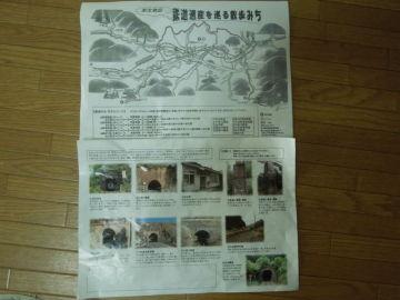 関西(かんせい)本線沿いにある鉄道遺産を巡るツーに出掛けました。  | Webikeツーリング