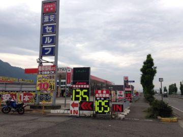 南福井石油(株) メガ福井SS | Webikeツーリング