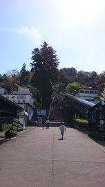 2日目、飯盛山に行って来たゾ! | Webikeツーリング