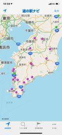 10月21日千葉道の駅巡りツーリング(ソロ) | Webikeツーリング