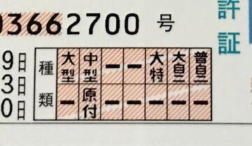 1627935475284M.jpg