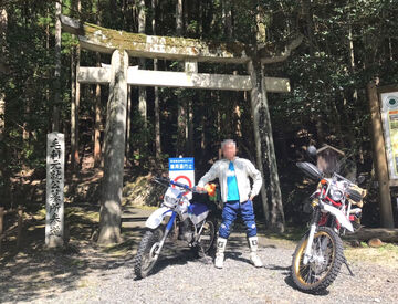 225W:毛利元就公墓所参拝とラーツー不成立(安芸高田市) | Webikeツーリング