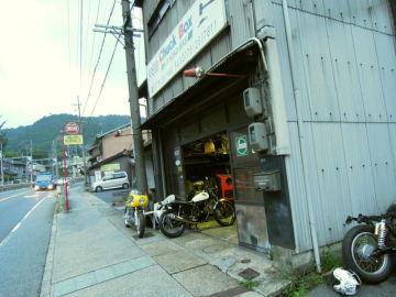 日本一周ツーリング(5) 関西 山陰編 | Webikeツーリング