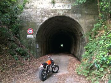 大峠隧道 ー トンネルの中にトンネルが! | Webikeツーリング