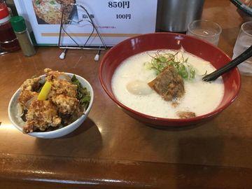 麺屋 よつ葉 | Webikeツーリング