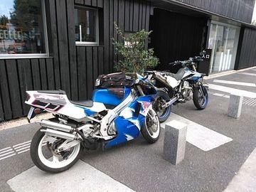 たいゾーさんと走る地元茨城ツー(久々ッス) | Webikeツーリング