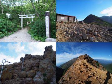 ほぼ登山のツーリング(笑) 『栃木県 那須岳』   Webikeツーリング