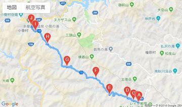 山梨県道18号上野原丹波山線 | Webikeツーリング