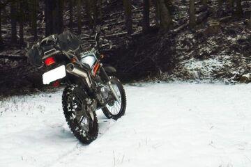 ブログ更新~オートバイの旅~justa2ofus-kzblues.com「約1ヶ月ぶりのシェルパで三河の林道へ。2020.1.18(土) その1」   Webikeツーリング