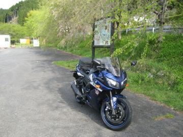 日光、那須の峠道をハシゴする   Webikeツーリング
