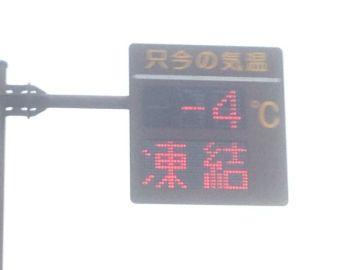 ひむか神話街道~緑資源幹線林道 宇目・須木線~県道6号   Webikeツーリング