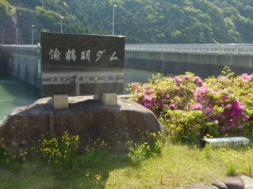 淡路島ダムカード獲得の為に・・・その2 | Webikeツーリング