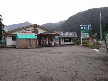 道の駅 みかわ | Webikeツーリング